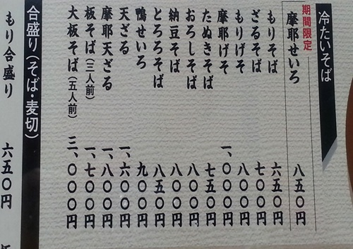 20150830_133923.jpg