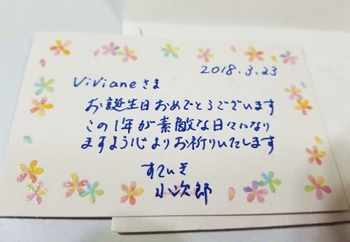 20180325_220408.jpg