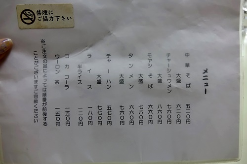 DSC06730.JPG