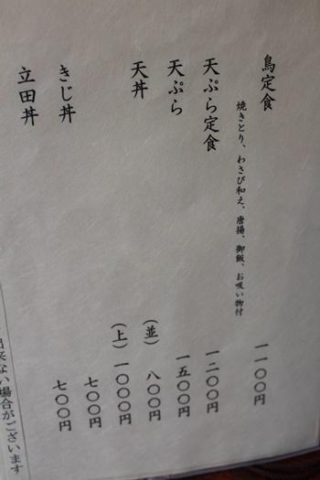 IMG_7835.JPG