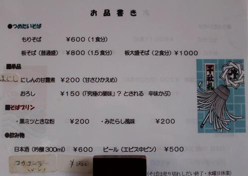 IMG_8088.JPG