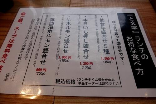 DSC05466.JPG