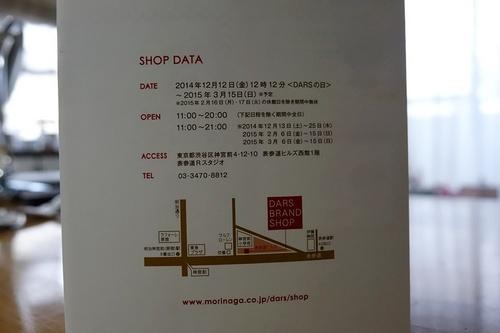 DSC06305.JPG