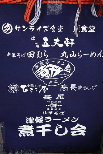 DSC09784.JPG