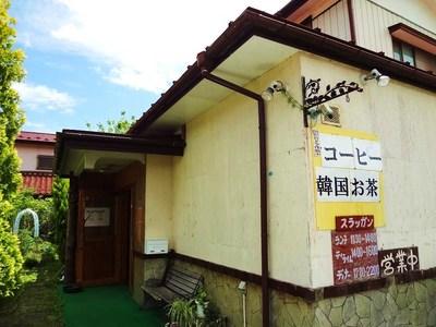 スラッガン 002.JPG