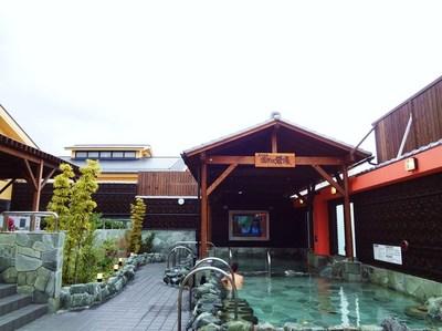 竜泉寺の湯 019.JPG