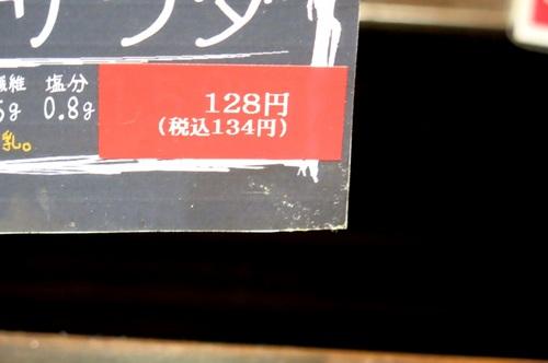 IMG_1770.JPG