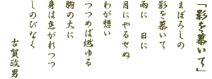 u3113-24.png