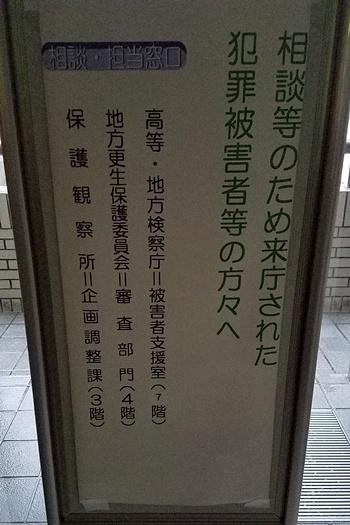 20170621_182956.jpg