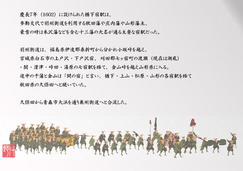 naragesyuku_img00.jpg